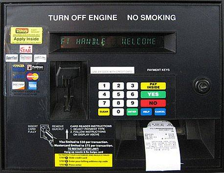 gas_terminal